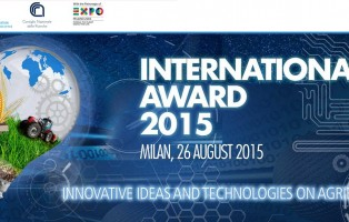 promotional banner - UNIDO Award for EXPO